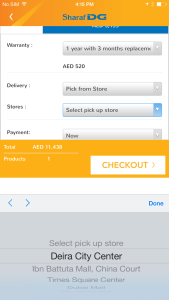 Even choose whether you want home delivery or to pick it up from a store near you(Available in select stores in UAE)!